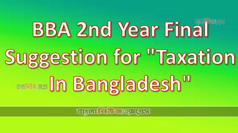 "BBA 2nd Year Final Suggestion for ""Taxation In Bangladesh"""
