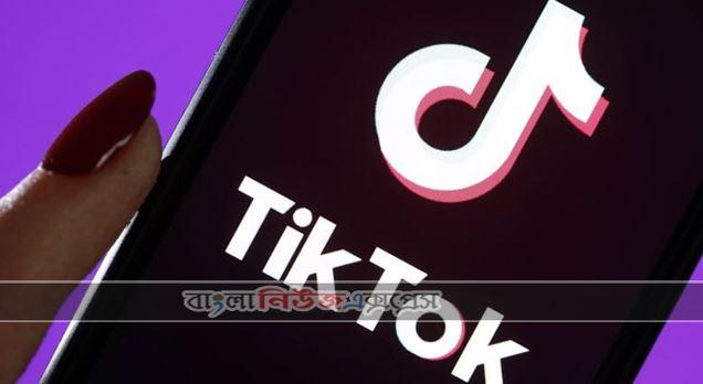 TikTok থেকে চুরি যাচ্ছে হাজার হাজার ইউজারের তথ্য, ফের বিতর্কে চিনা অ্যাপ
