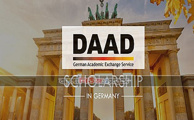 10 steps to achieve DAAD Scholarship