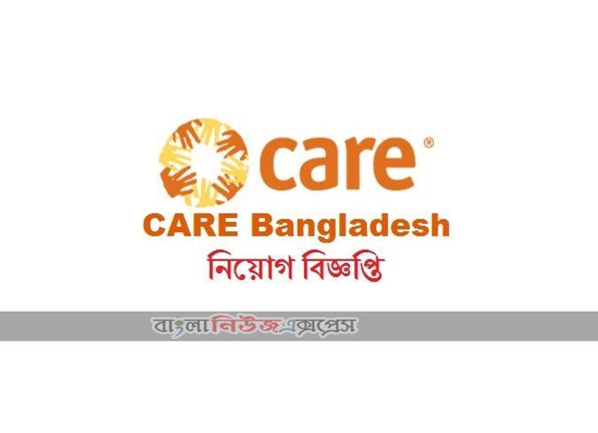 Job Circular of Care Bangladesh