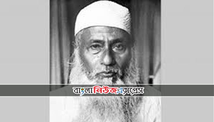 মওলানা আবদুল হামিদ খান ভাসানী জীবনি । পাঠ-০২