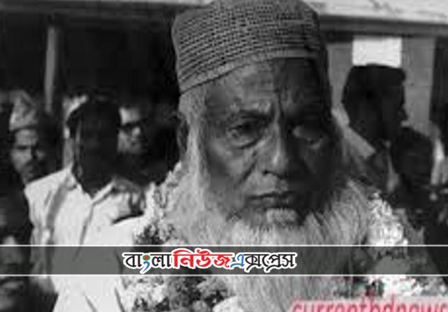 মওলানা আবদুল হামিদ খান ভাসানী জীবনি । পাঠ-১০