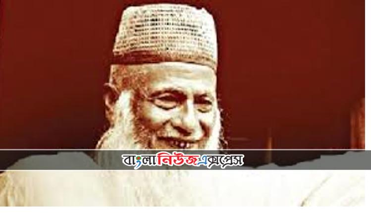 মওলানা আবদুল হামিদ খান ভাসানী জীবনি । পাঠ-০৩