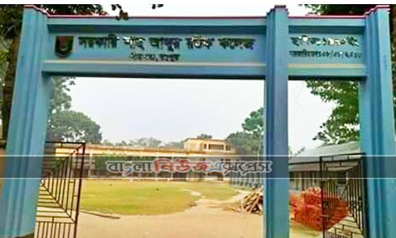 ভুয়া সদ্য সরকারিকৃত ১ কলেজের ৮ শিক্ষকের সনদই