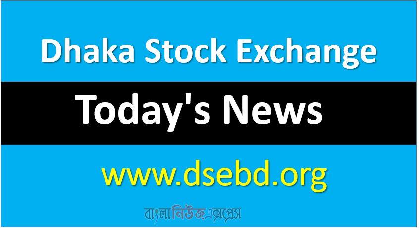 Dhaka Stock Exchange Today's News 03/12/20