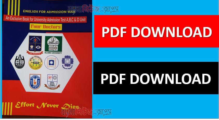 Four doctors pdf book for University Admission (A,B,C,D Unit)