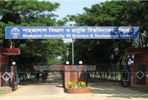 Shabiprabi students demand 60% reduction in semester fees