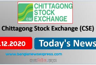 CSE News 21/12/20 Chittagong Stock Exchange