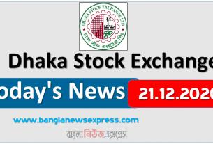 21.12.2020 Today's News Dhaka Stock Exchange (DSE)