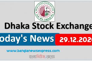 29.12.2020 Today's News Dhaka Stock Exchange (DSE)