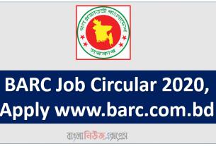 BARC Job Circular 2020, Apply www.barc.com.bd