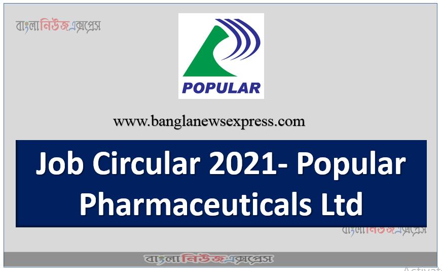 Job Circular 2021- Popular Pharmaceuticals Ltd