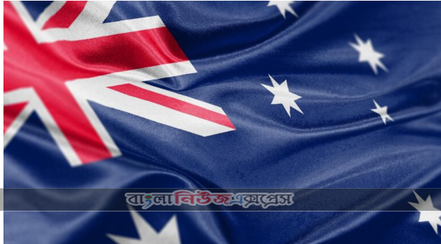 জাতীয় সংগীতে পরিবর্তন আনল অস্ট্রেলিয়া বিতকে সারা দেশ