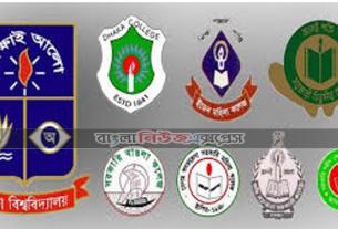 সাত কলেজের অনার্স ফাইনালে নতুন পরীক্ষাগুলো ২ ঘণ্টায়, স্থগিতগুলো ৪ ঘণ্টায়