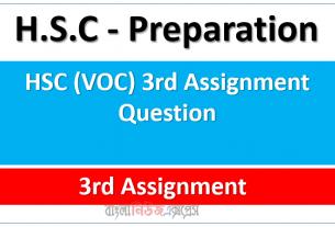 HSC (VOC) 3rd Assignment Question