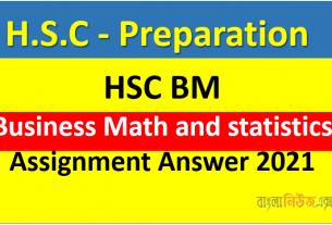 HSC BM Business Math and statistics Assignment Answer 2021