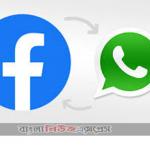 নতুন Privacy Policy এর সাথে Agree না করলে বন্ধ হয়ে যাবে WhatsApp একাউন্ট