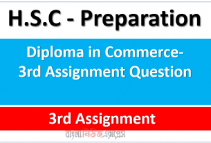 Diploma in Commerce- 3rd Assignment Question
