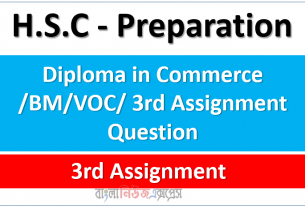 Diploma in Commerce /BM/VOC/ 3rd Assignment Question
