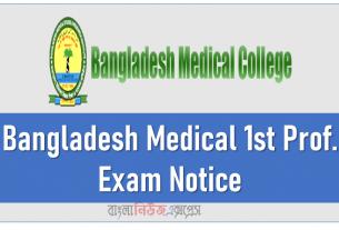 Bangladesh Medical 1st Prof. Exam Notice