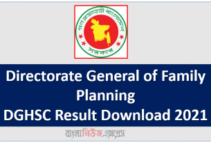 Directorate General of Family Planning DGHSC Result Download 2021