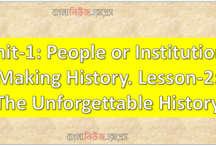 Unit-1: People or Institutions Making History. Lesson-2: The Unforgettable History