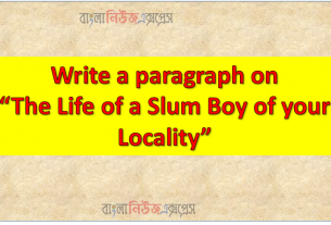 """Write a paragraph on """"The Life of a Slum Boy of your Locality"""""""