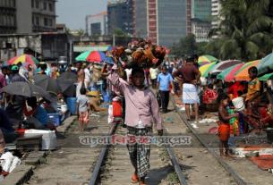 describe the condition of the Dhaka city