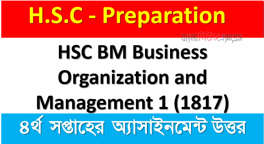 HSC BM Business Organization and Management 1 (1817) Assignment Answer