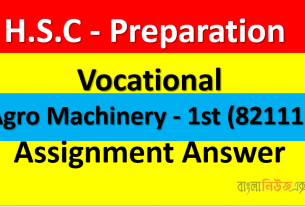 Vocational Agro Machinery - 1st (82111) Assignment Answer