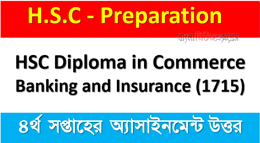 HSC Diploma in Commerce Banking and Insurance (1715) Assignment Answer