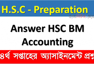 Answer HSC BM Accounting Assignment Answer