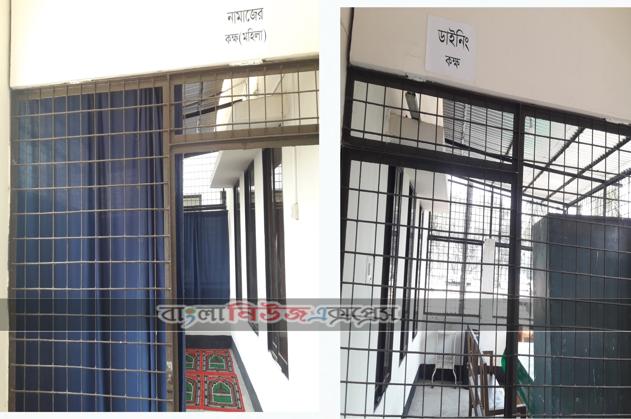 খানসামা উপজেলা স্বাস্থ্য কমপ্লেক্সে নামাজ ও খাবার ঘর উদ্বোধন