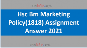 Hsc Bm Marketing Policy(1818) Assignment Answer 2021