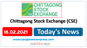 CSE News 16/02/21 Chittagong Stock Exchange