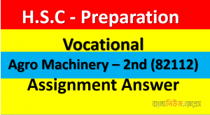 Agro Machinery-2nd Assignment Answer HSC Vocational