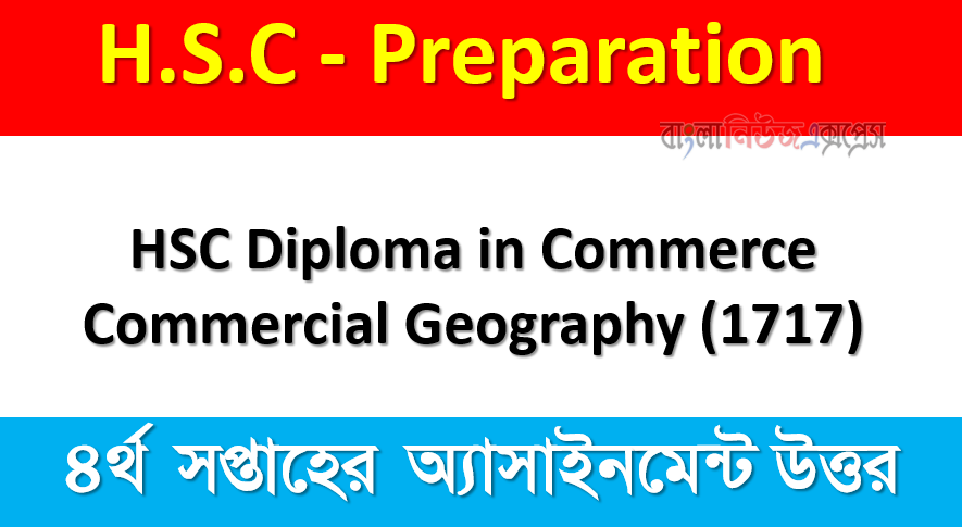 HSC Diploma in Commerce Commercial Geography (1717) Assignment Complete Answer
