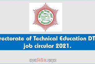 Directorate of Technical Education DTEV job circular 2021.