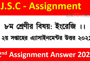 Class 8 English Assignment Answer 2021, 2nd Week Assignment Answer 2021