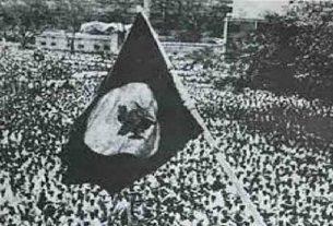 ২রা মার্চ জাতীয় পতাকা দিবস আজ