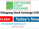 CSE News 01/03/21 Chittagong Stock Exchange