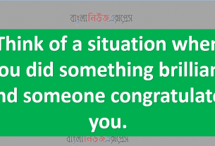 Think of a situation when you did something brilliant and someone congratulates you.