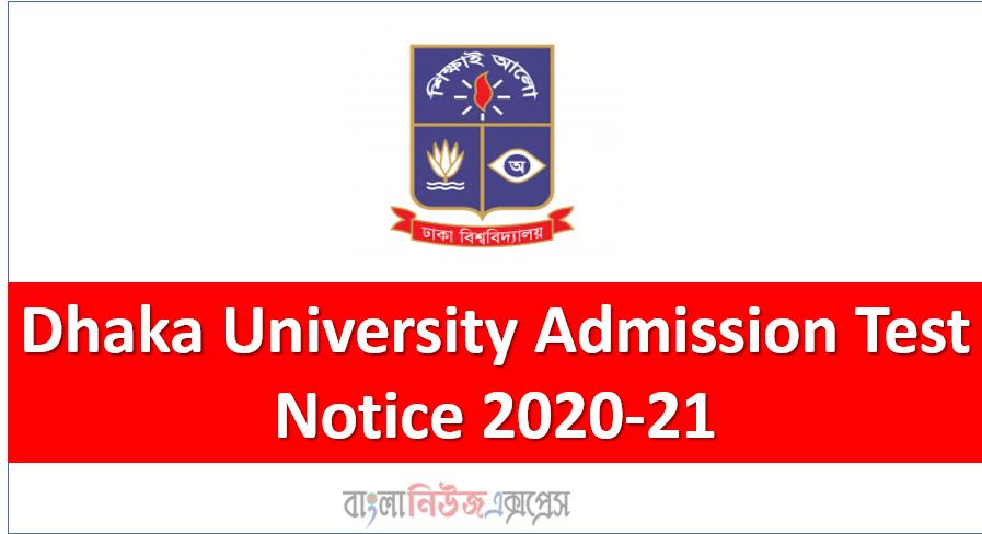 admission eis du ac bd, Dhaka University Admission Test Notice 2020-21