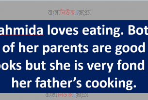 Fahmida loves eating. Both of her parents are good cooks but she is very fond of her father's cooking.