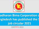 Sadharan Bima Corporation of Bangladesh has published the SBC job circular 2021