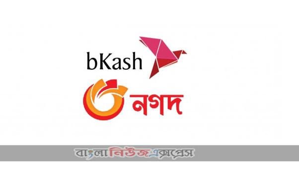অদ্ভুত একটি বিজ্ঞাপন যুদ্ধ, bKash vs Nagad
