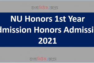 NU Honors 1st Year Admission Honors Admission 2021