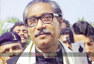The Father of the Nation Bangabandhu Sheikh Mujibur Rahman