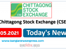 CSE News 04/05/21 Chittagong Stock Exchange