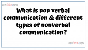 What is non verbal communication & different types of nonverbal communication?